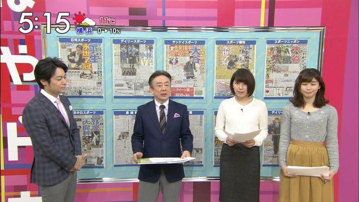 2017年12月06日上村彩子の画像26枚目