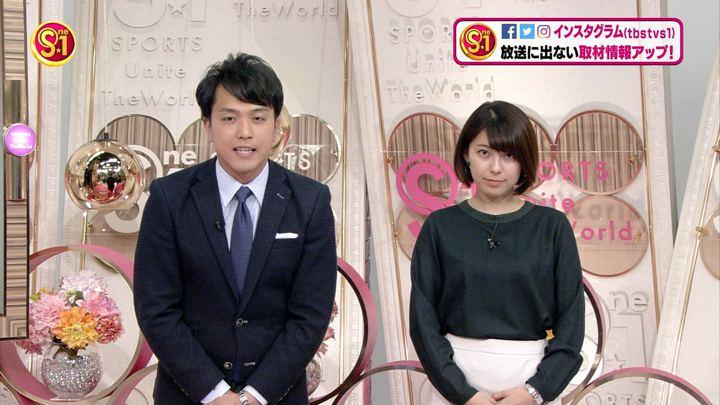 2017年12月09日上村彩子の画像15枚目