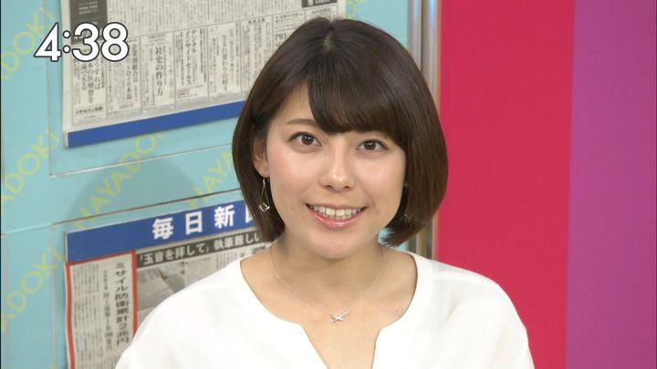 2017年12月13日上村彩子の画像11枚目
