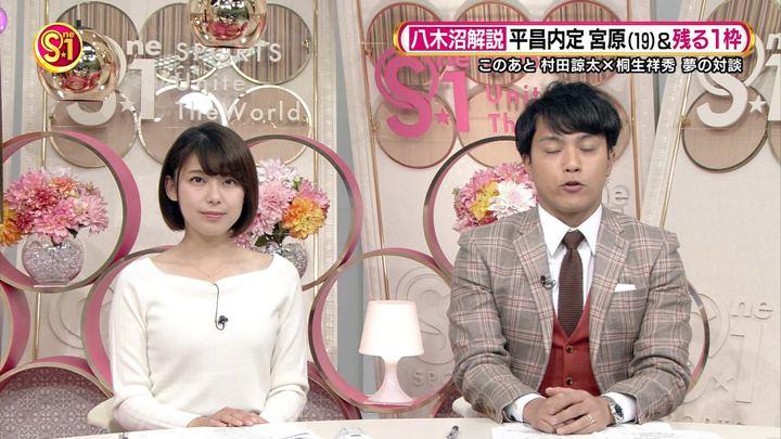 2017年12月23日上村彩子の画像04枚目