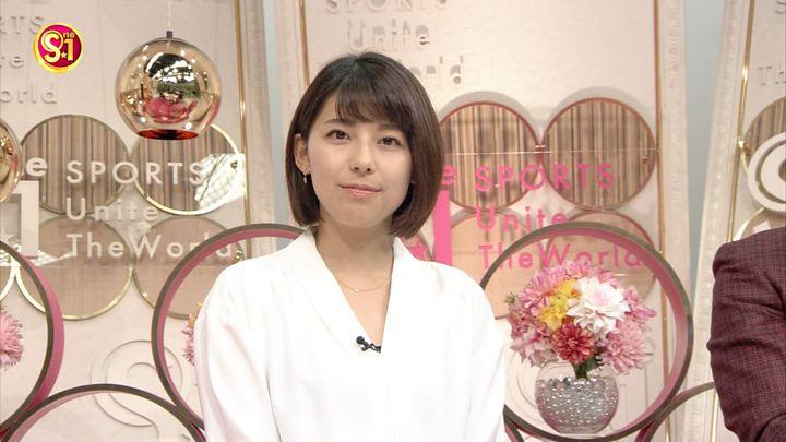 2017年12月24日上村彩子の画像09枚目