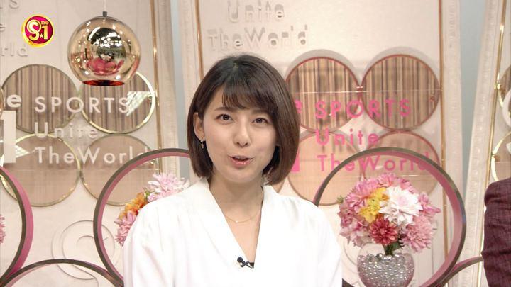 2017年12月24日上村彩子の画像10枚目