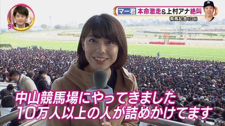 2017年12月24日上村彩子の画像18枚目