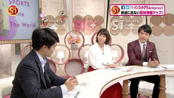 2017年12月24日上村彩子の画像26枚目