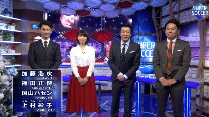 2017年12月24日上村彩子の画像30枚目