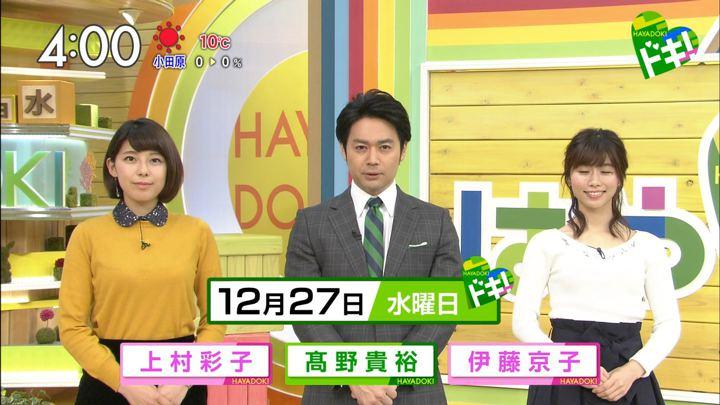 2017年12月27日上村彩子の画像01枚目
