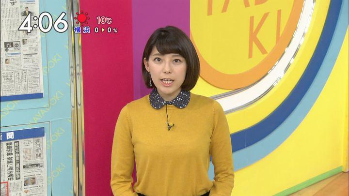 2017年12月27日上村彩子の画像06枚目