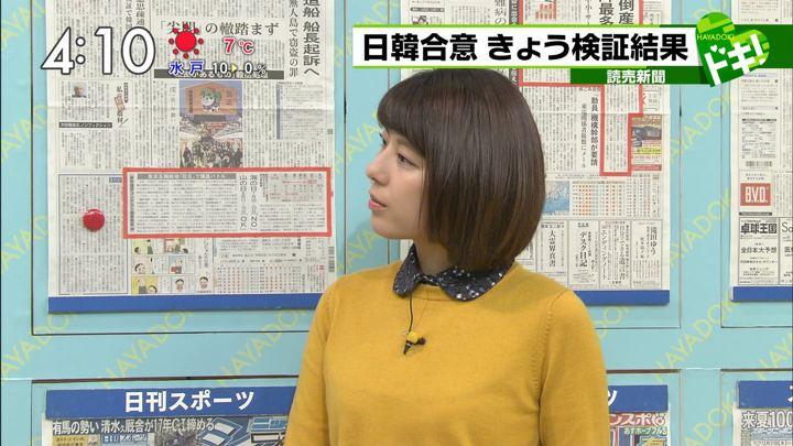 2017年12月27日上村彩子の画像10枚目
