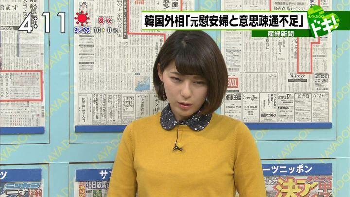 2017年12月27日上村彩子の画像12枚目