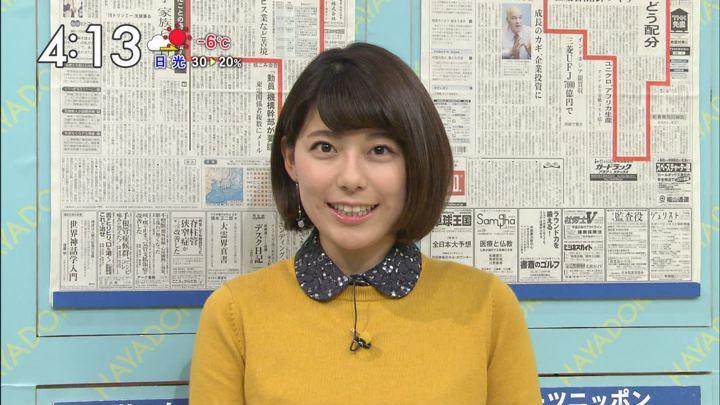 2017年12月27日上村彩子の画像14枚目