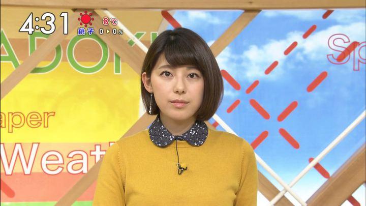 2017年12月27日上村彩子の画像15枚目