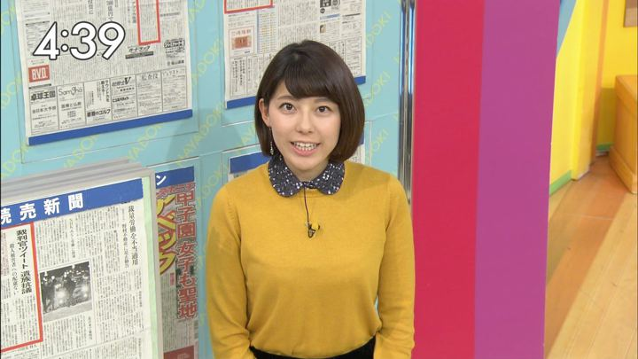 2017年12月27日上村彩子の画像16枚目