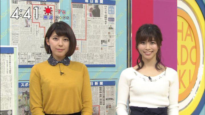 2017年12月27日上村彩子の画像18枚目