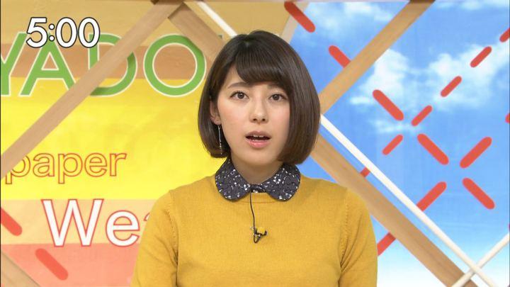 2017年12月27日上村彩子の画像24枚目