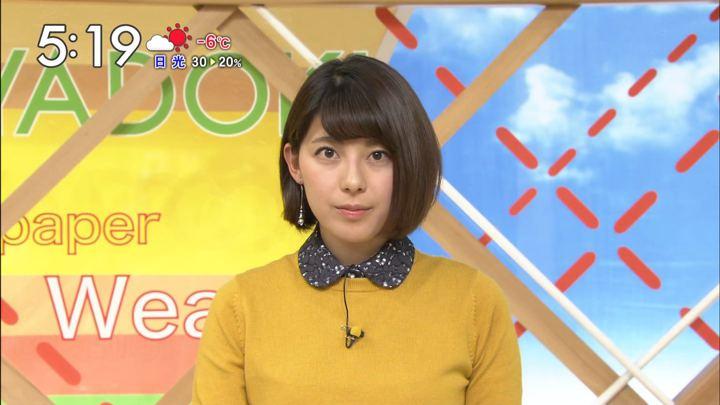 2017年12月27日上村彩子の画像26枚目