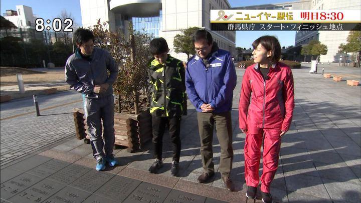 2017年12月31日上村彩子の画像05枚目