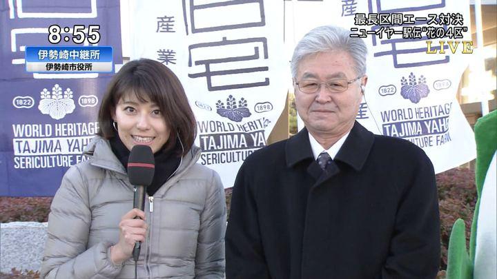 2018年01月01日上村彩子の画像05枚目