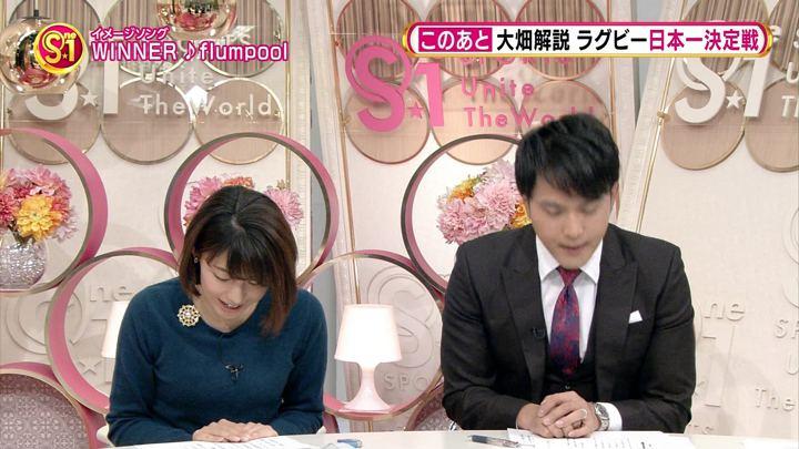2018年01月13日上村彩子の画像02枚目