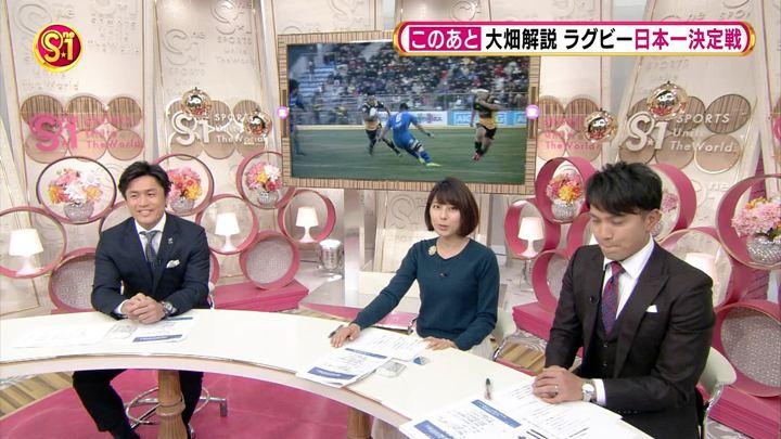 2018年01月13日上村彩子の画像05枚目
