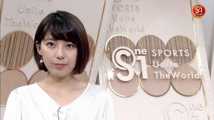2018年01月13日上村彩子の画像14枚目