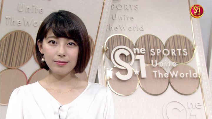 2018年01月13日上村彩子の画像17枚目