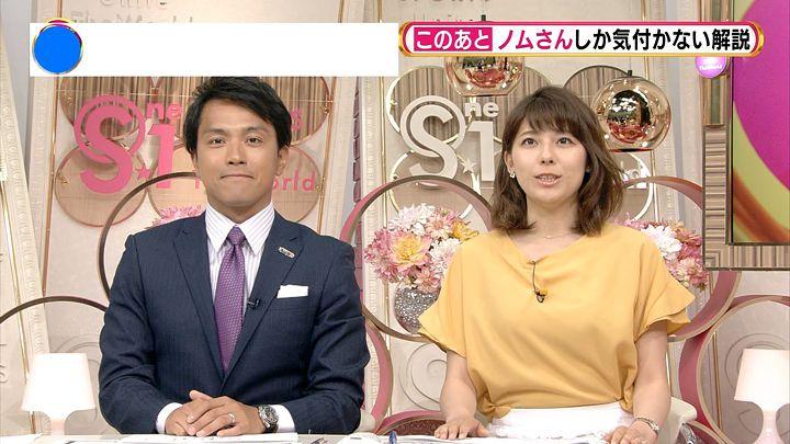 kamimurasaeko20170507_04.jpg