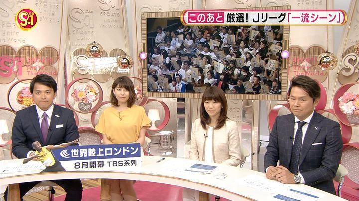 kamimurasaeko20170507_06.jpg