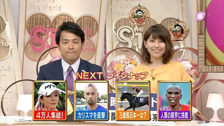 kamimurasaeko20170507_08.jpg
