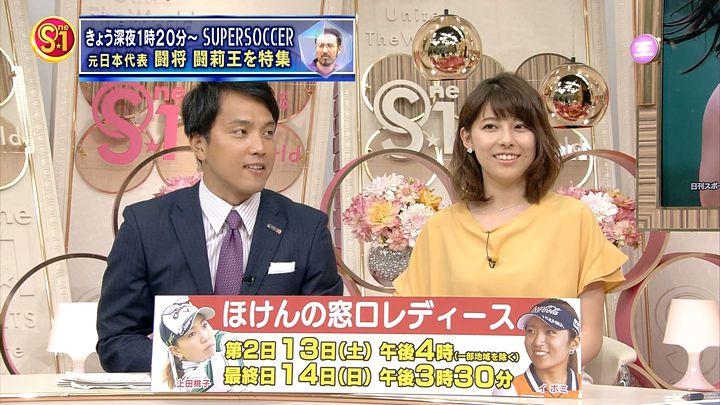 kamimurasaeko20170507_10.jpg