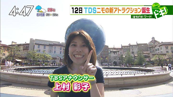 kamimurasaeko20170510_13.jpg