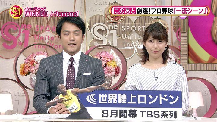 kamimurasaeko20170513_01.jpg