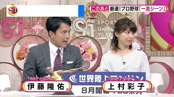 kamimurasaeko20170513_02.jpg