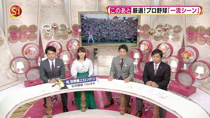 kamimurasaeko20170513_03.jpg