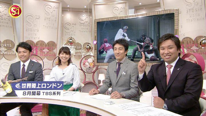 kamimurasaeko20170513_05.jpg