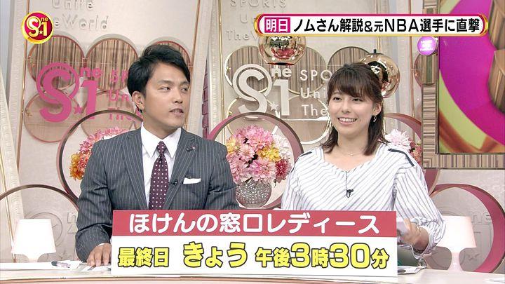 kamimurasaeko20170513_08.jpg