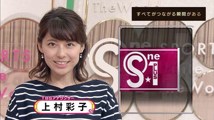 kamimurasaeko20170513_10.jpg