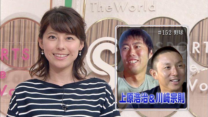 kamimurasaeko20170513_11.jpg