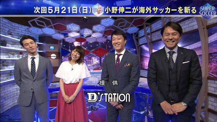 kamimurasaeko20170514_11.jpg