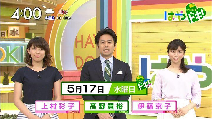 kamimurasaeko20170517_01.jpg