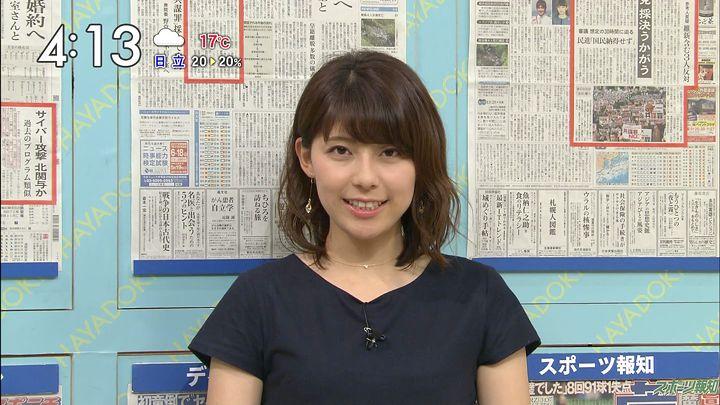 kamimurasaeko20170517_10.jpg