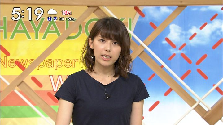 kamimurasaeko20170517_19.jpg