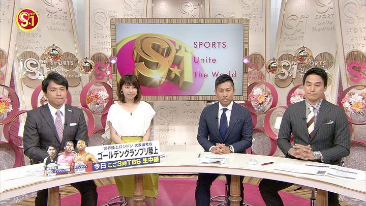 kamimurasaeko20170520_01.jpg