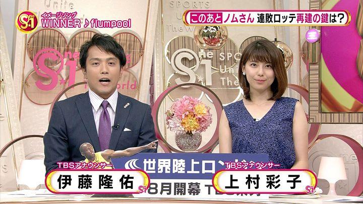 kamimurasaeko20170521_01.jpg