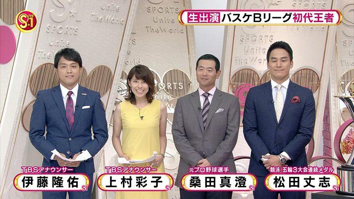 kamimurasaeko20170527_02.jpg