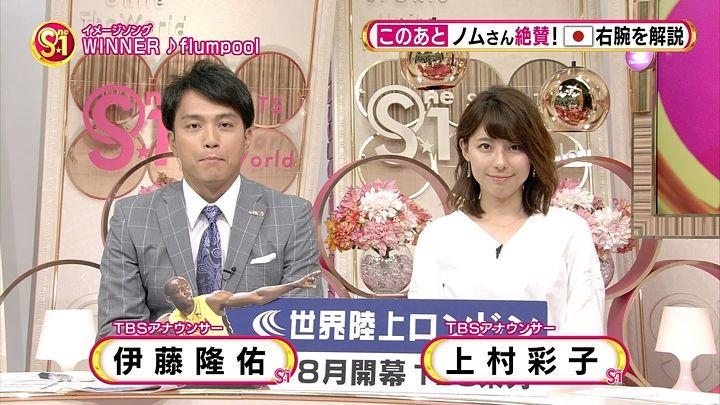 kamimurasaeko20170528_01.jpg