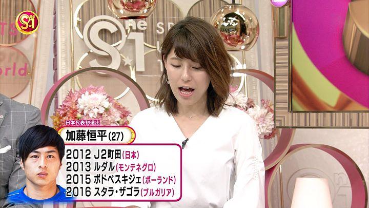 kamimurasaeko20170528_04.jpg