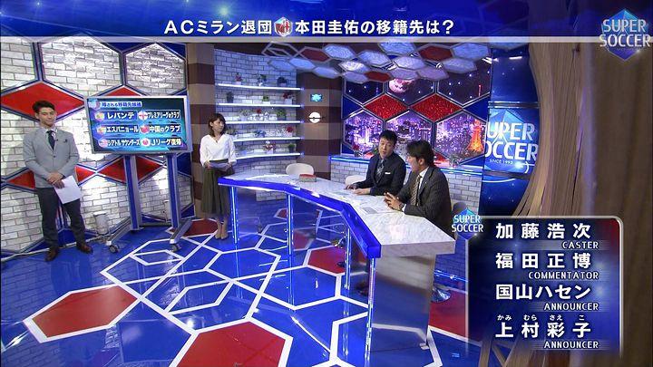 kamimurasaeko20170528_21.jpg