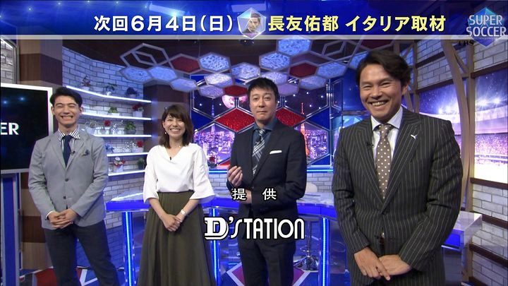 kamimurasaeko20170528_26.jpg