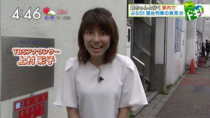 kamimurasaeko20170531_13.jpg