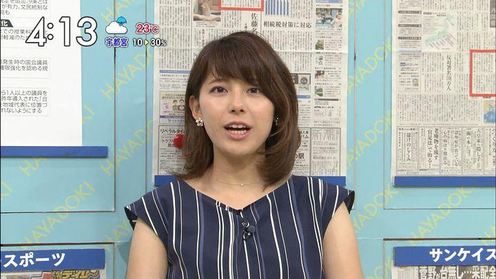 kamimurasaeko20170607_08.jpg